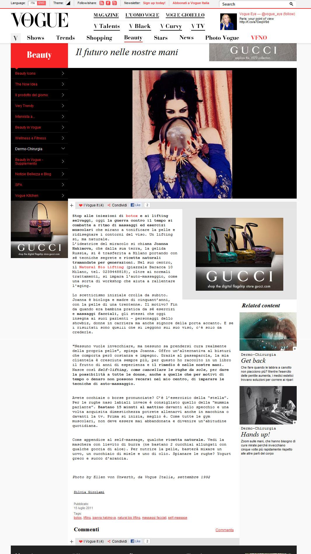 Vogue, articolo