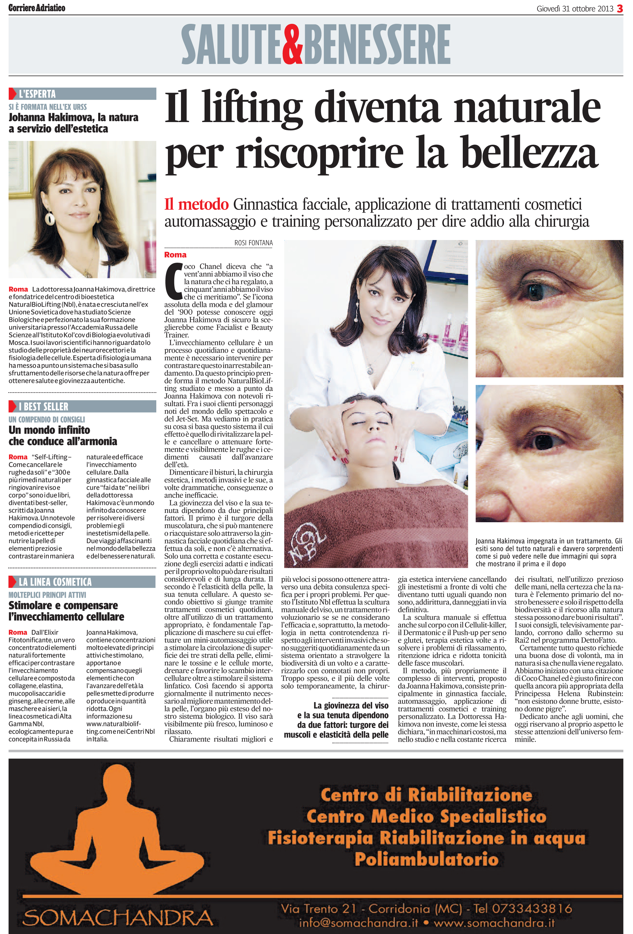 Corriere Adriatico, rubrica Salute e Benessere